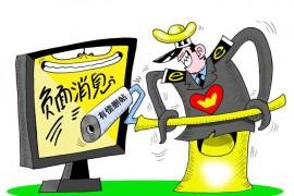北京警方打掉一有偿删帖犯罪团伙 刑拘25人
