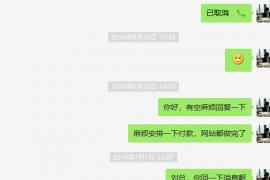 曝光安徽伊美信息咨询有限公司合作诈骗,法定代表人刘和东骗子