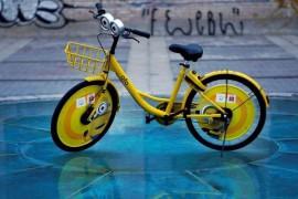 贱卖!ofo将于8月底全面撤出西雅图,单车每辆3美元转卖