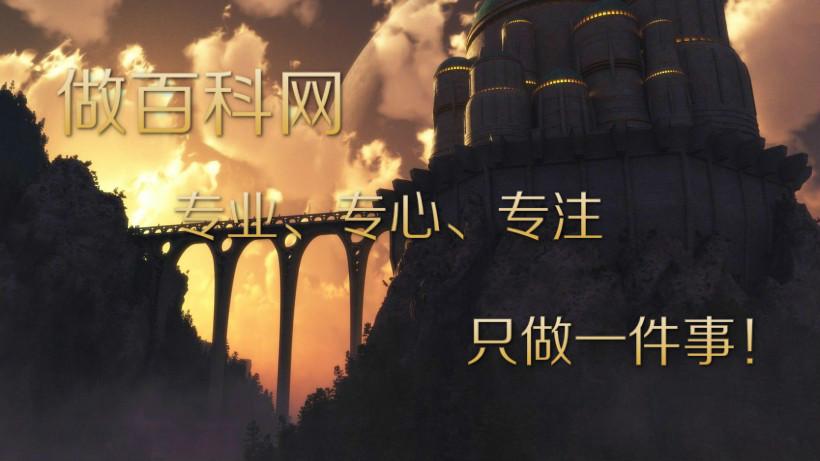 keji-006_meitu_1.jpg