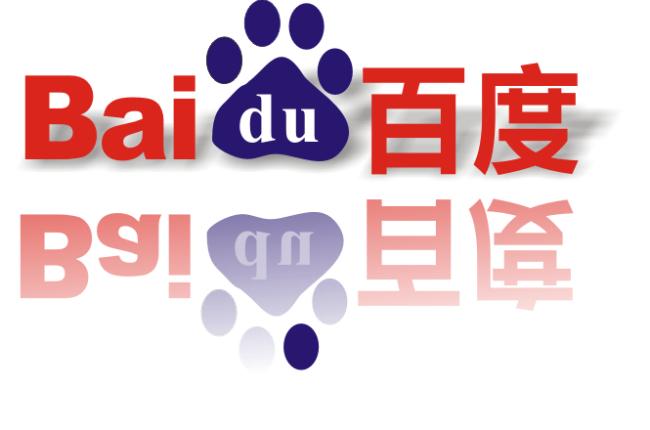百度logo.jpg